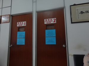 Treatment Rooms at Siah Ah Cheok